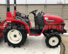 Yanmar AF150 Japanese Compact Tractor (2)