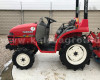 Yanmar AF150 Japanese Compact Tractor (6)