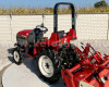 Yanmar AF-15 Japanese Compact Tractor (5)