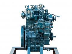 Dieselmotor Kubota Z620 - Kleintraktoren -